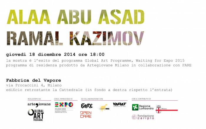 GAP | Alaa Abu Asad & Ramal Kazimov