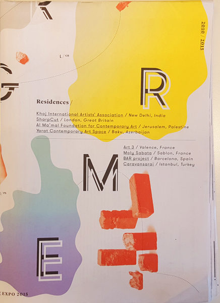 RESIDENCE – GAP / BOOK